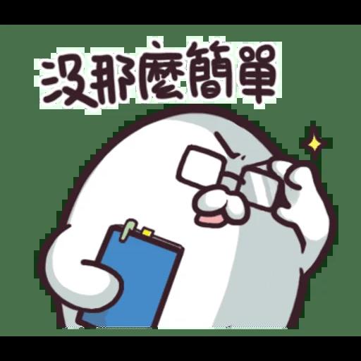 海豹叔叔2 - Sticker 18
