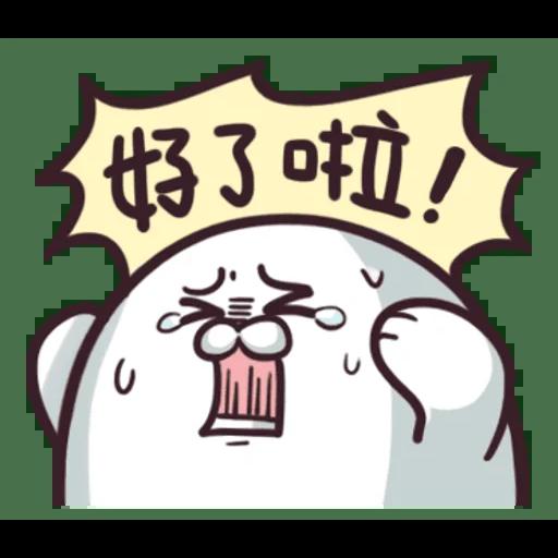 海豹叔叔2 - Sticker 16