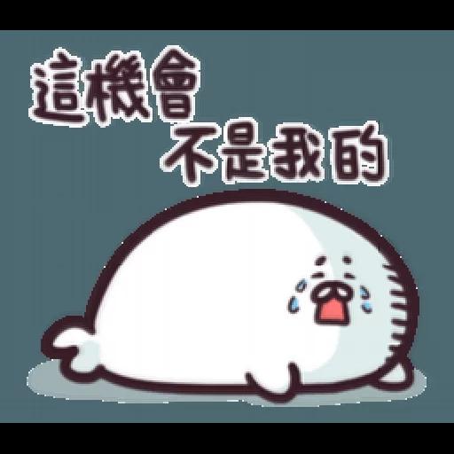 海豹叔叔2 - Sticker 4