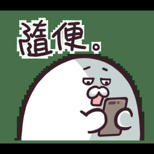 海豹叔叔2 - Sticker 21