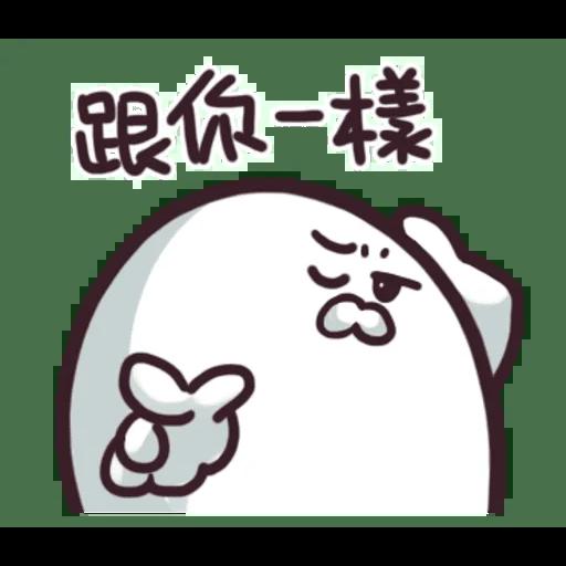 海豹叔叔2 - Sticker 22