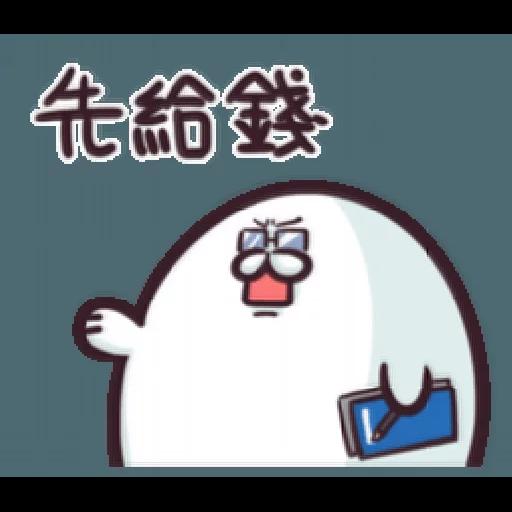 海豹叔叔2 - Sticker 5