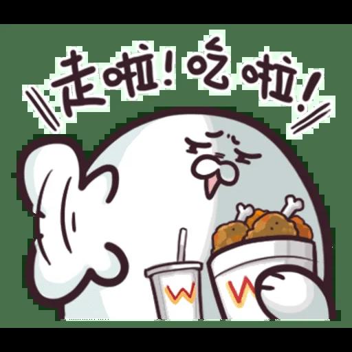 海豹叔叔2 - Sticker 14