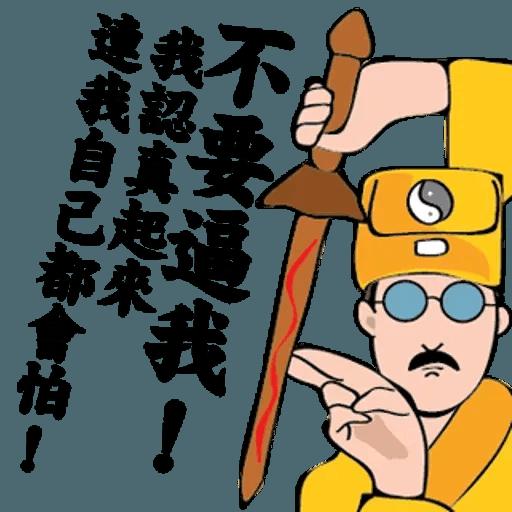 小劉鴨 - Sticker 21