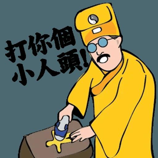 小劉鴨 - Sticker 10