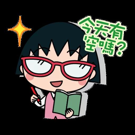 小丸子1 - Sticker 22