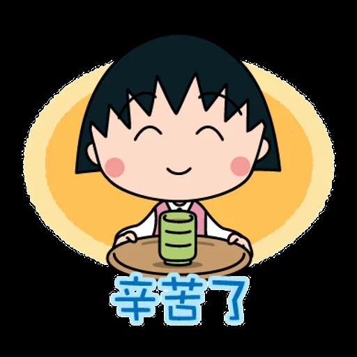 小丸子1 - Sticker 17