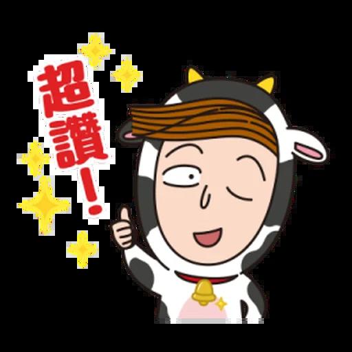 小丸子1 - Sticker 3