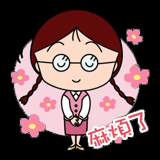 小丸子1 - Sticker 24