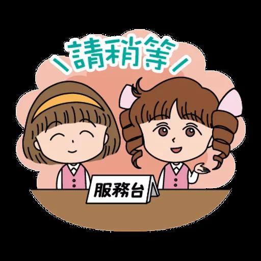 小丸子1 - Sticker 30