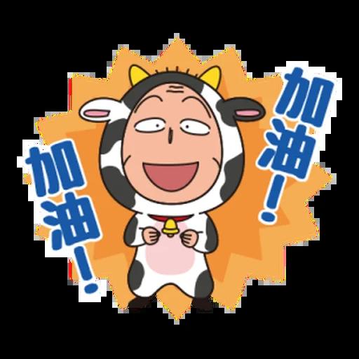 小丸子1 - Sticker 2