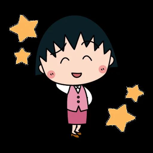 小丸子1 - Sticker 29