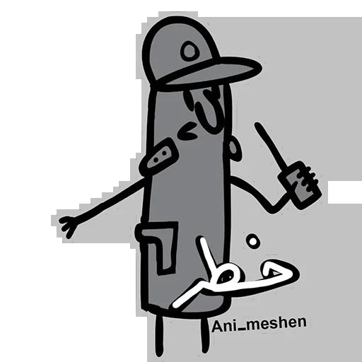 عنی میشن - Sticker 17