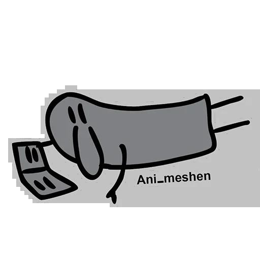 عنی میشن - Sticker 7