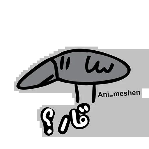 عنی میشن - Sticker 6