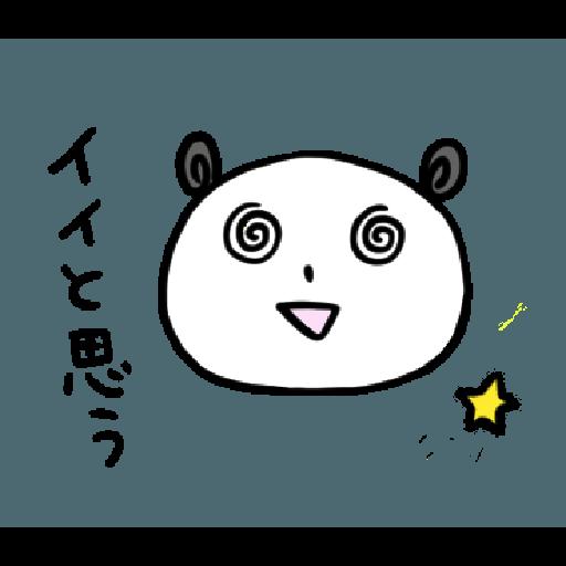 Mahome panda vol.3.1-2 - Sticker 10