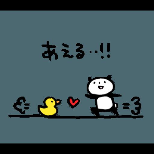 Mahome panda vol.3.1-2 - Sticker 1