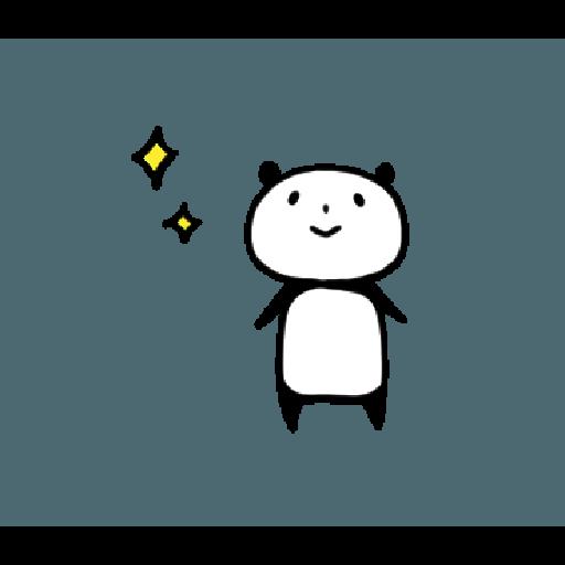 Mahome panda vol.3.1-2 - Sticker 16