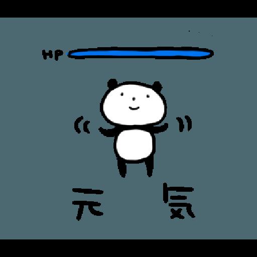 Mahome panda vol.3.1-2 - Sticker 7