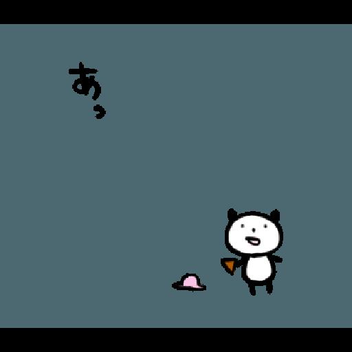 Mahome panda vol.3.1-2 - Sticker 11