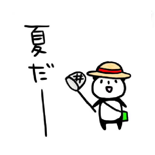 Mahome panda vol.3.1-2 - Tray Sticker