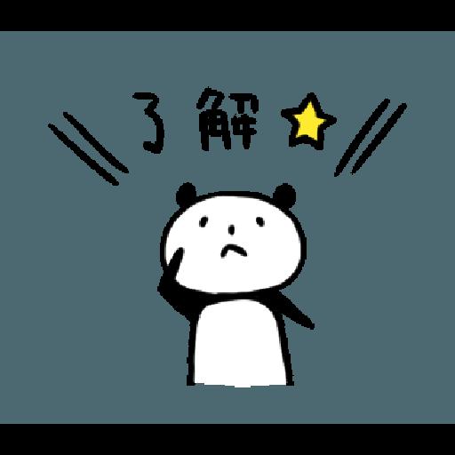 Mahome panda vol.3.1-2 - Sticker 8