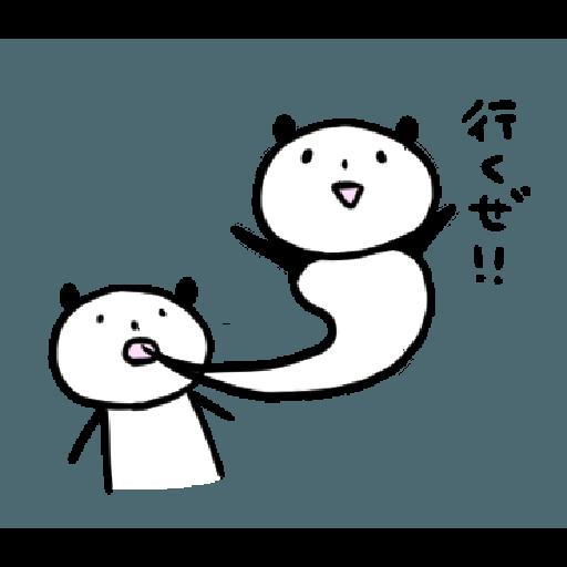 Mahome panda vol.3.1-2 - Sticker 14