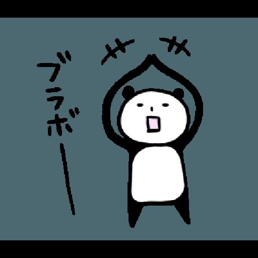 Mahome panda vol.3.1-2 - Sticker 2
