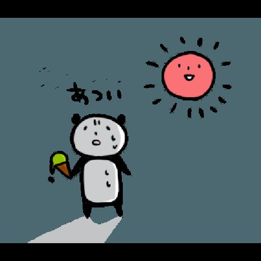 Mahome panda vol.3.1-2 - Sticker 3