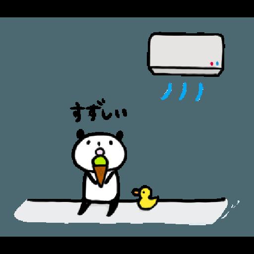 Mahome panda vol.3.1-2 - Sticker 17