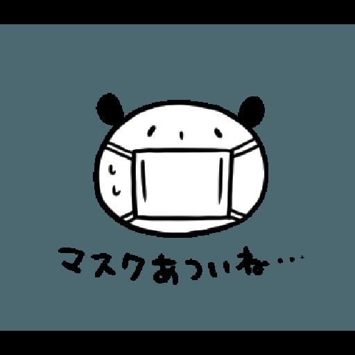 Mahome panda vol.3.1-2 - Sticker 4