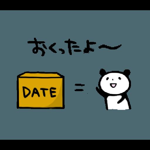 Mahome panda vol.3.1-2 - Sticker 20