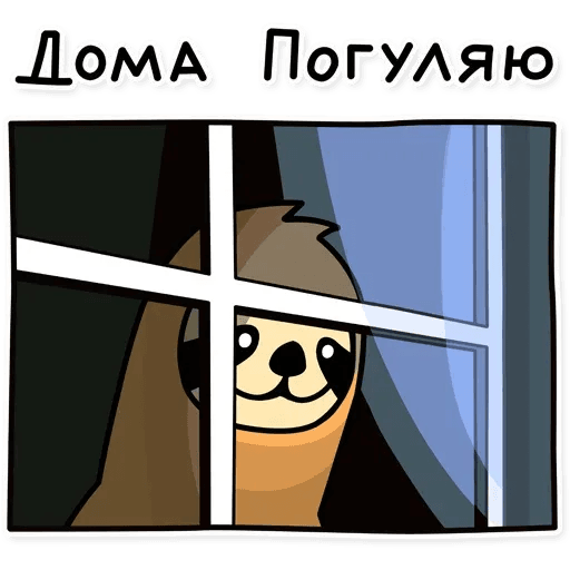 svobodny - Sticker 5