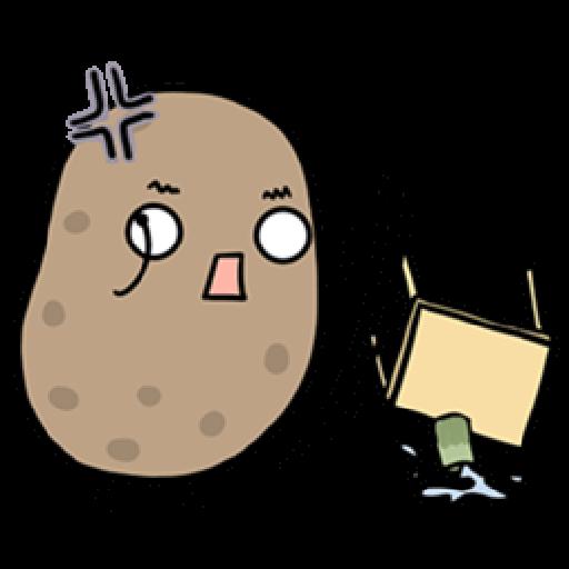 Kawaii Potato - Sticker 24