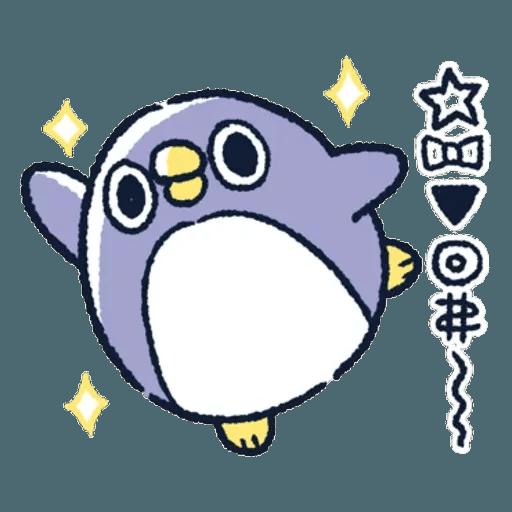 胖企鵝 2 - Sticker 4