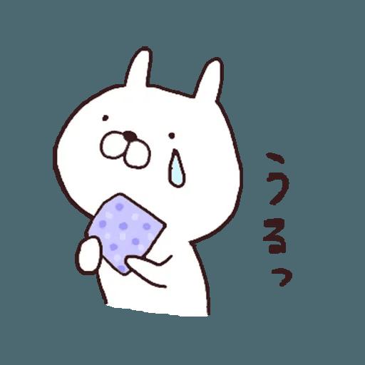 Usamaru2 - Sticker 24