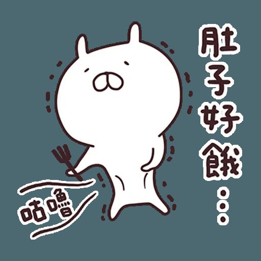 Usamaru2 - Sticker 3