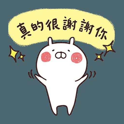 Usamaru2 - Sticker 11