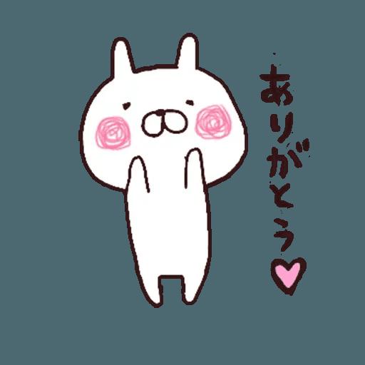 Usamaru2 - Sticker 15