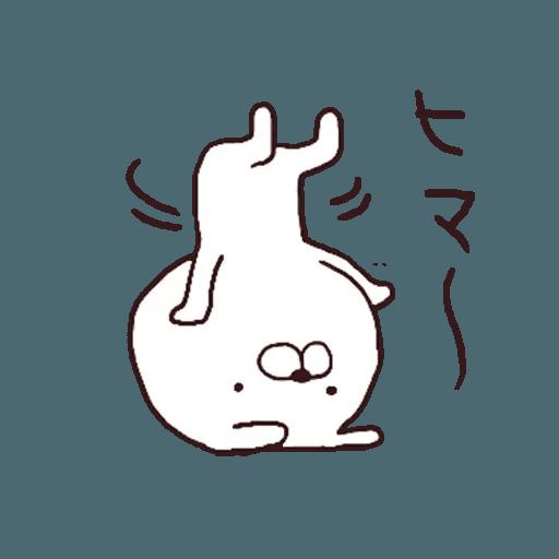 Usamaru2 - Sticker 13