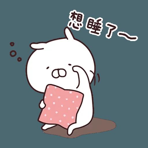 Usamaru2 - Sticker 9