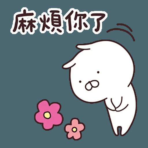 Usamaru2 - Sticker 10