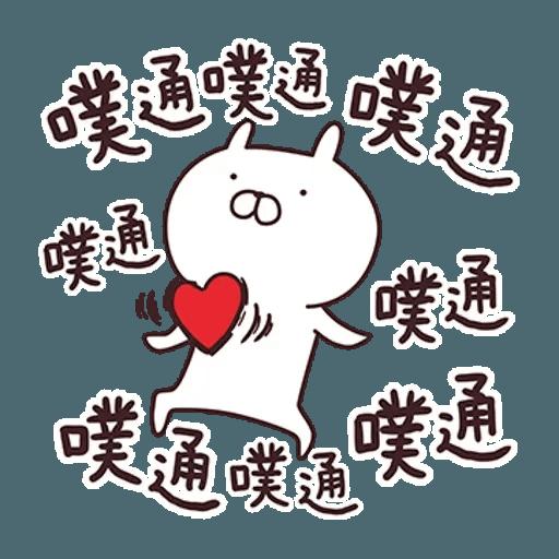 Usamaru2 - Sticker 5
