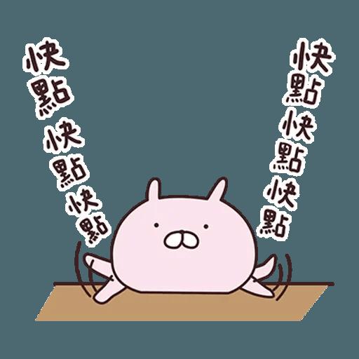 Usamaru2 - Sticker 8