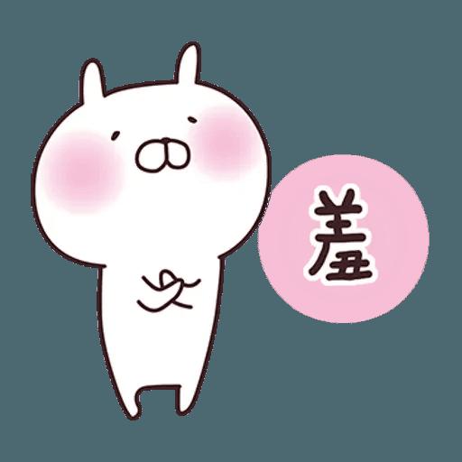 Usamaru2 - Sticker 6