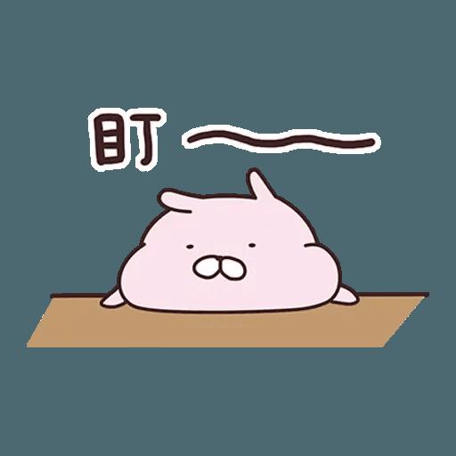 Usamaru2 - Sticker 7