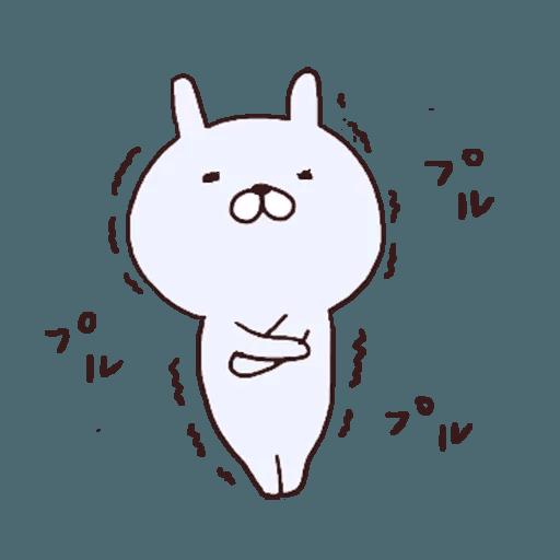 Usamaru2 - Sticker 28