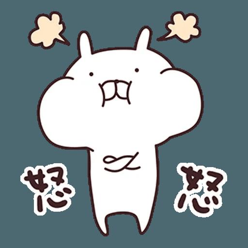 Usamaru2 - Sticker 2