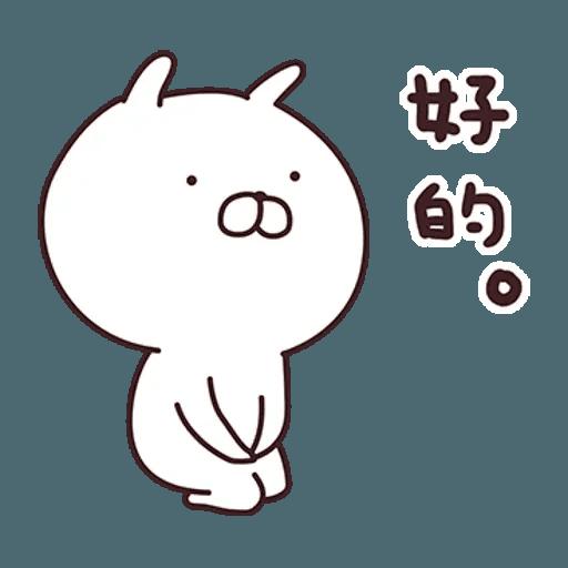 Usamaru2 - Tray Sticker