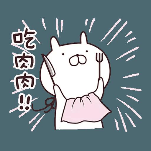 Usamaru2 - Sticker 4